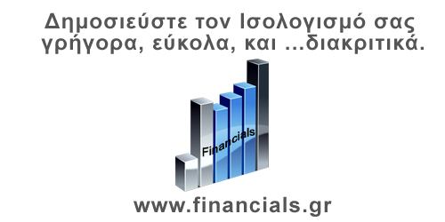 financials banner
